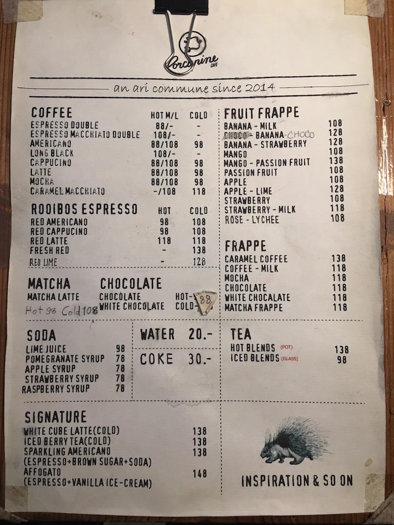 porcupine cafe メニュー