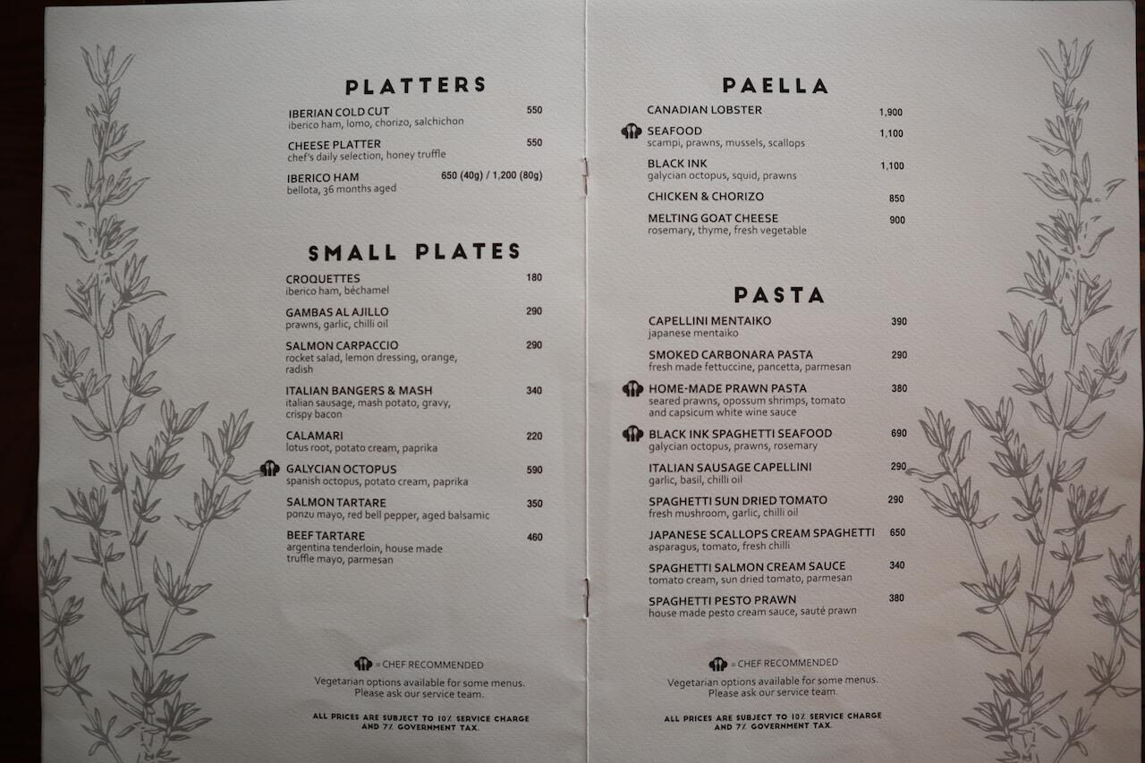 Thyme Eatery & Barメニュー