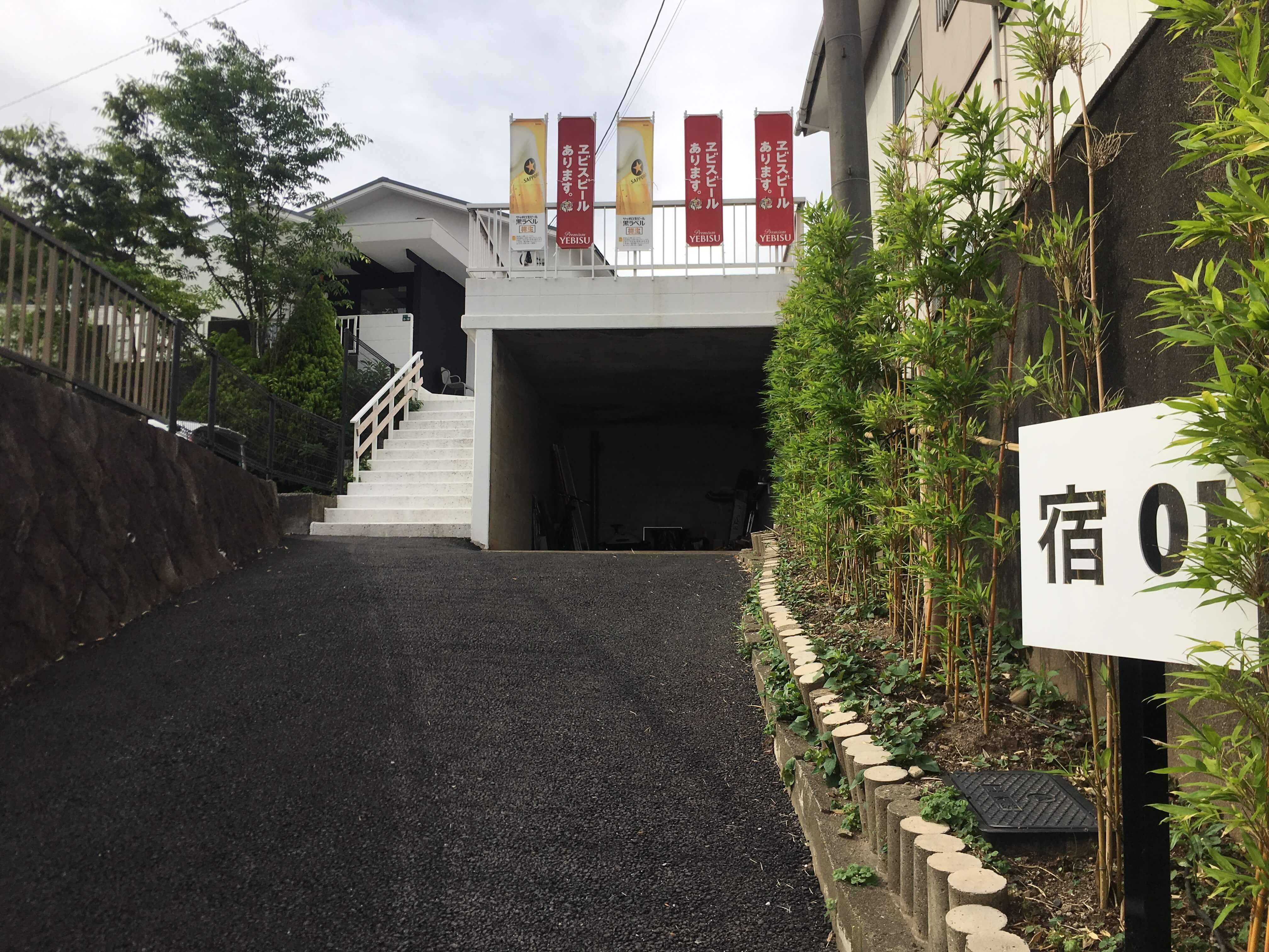 福岡空港から徒歩5分 福岡 格安 ゲストハウス 宿01