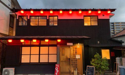 伊万里の韓国家庭料理『チングとここで』外観
