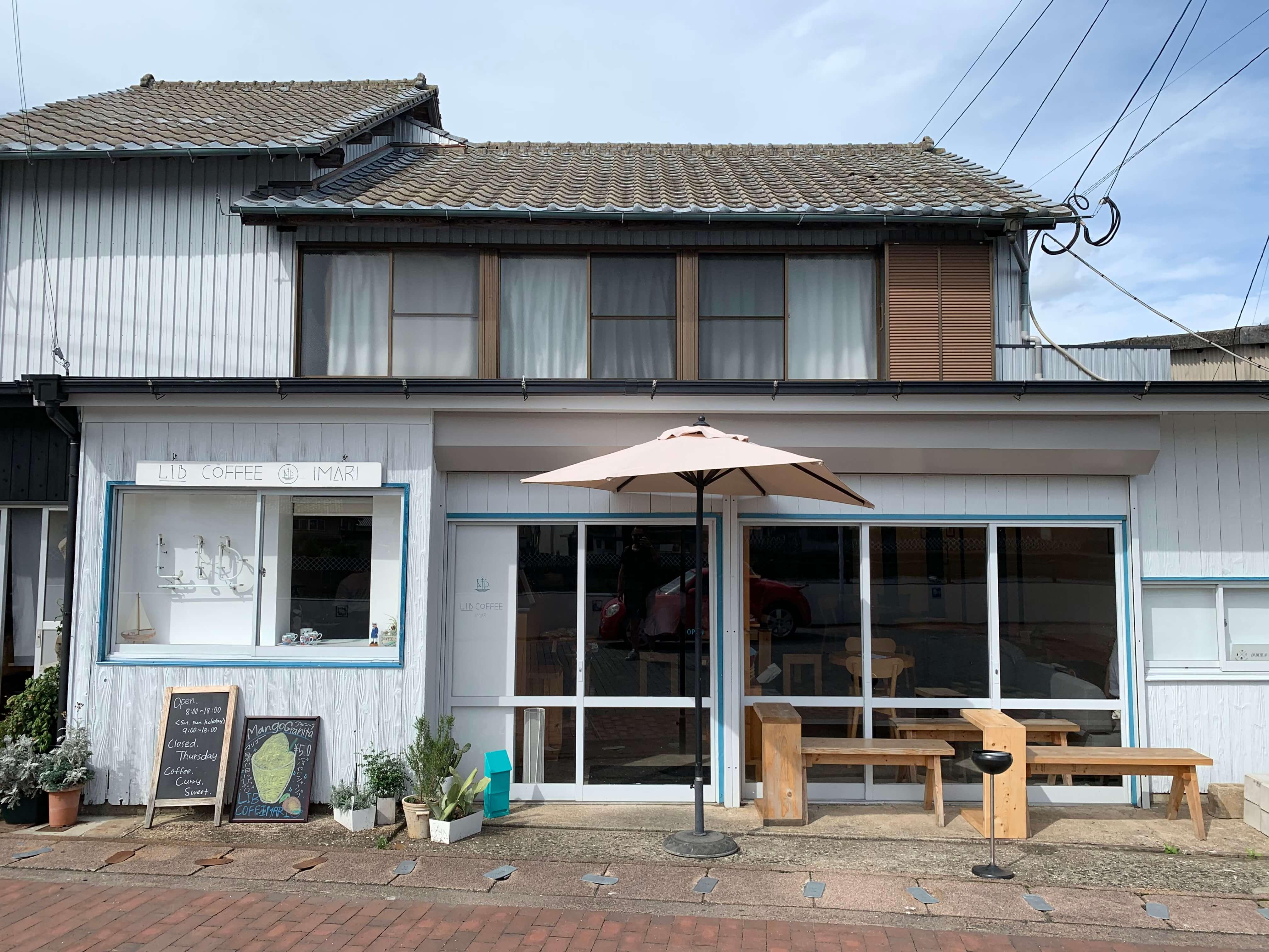 伊万里カフェ LIB Coffee(リブコーヒー) 外観