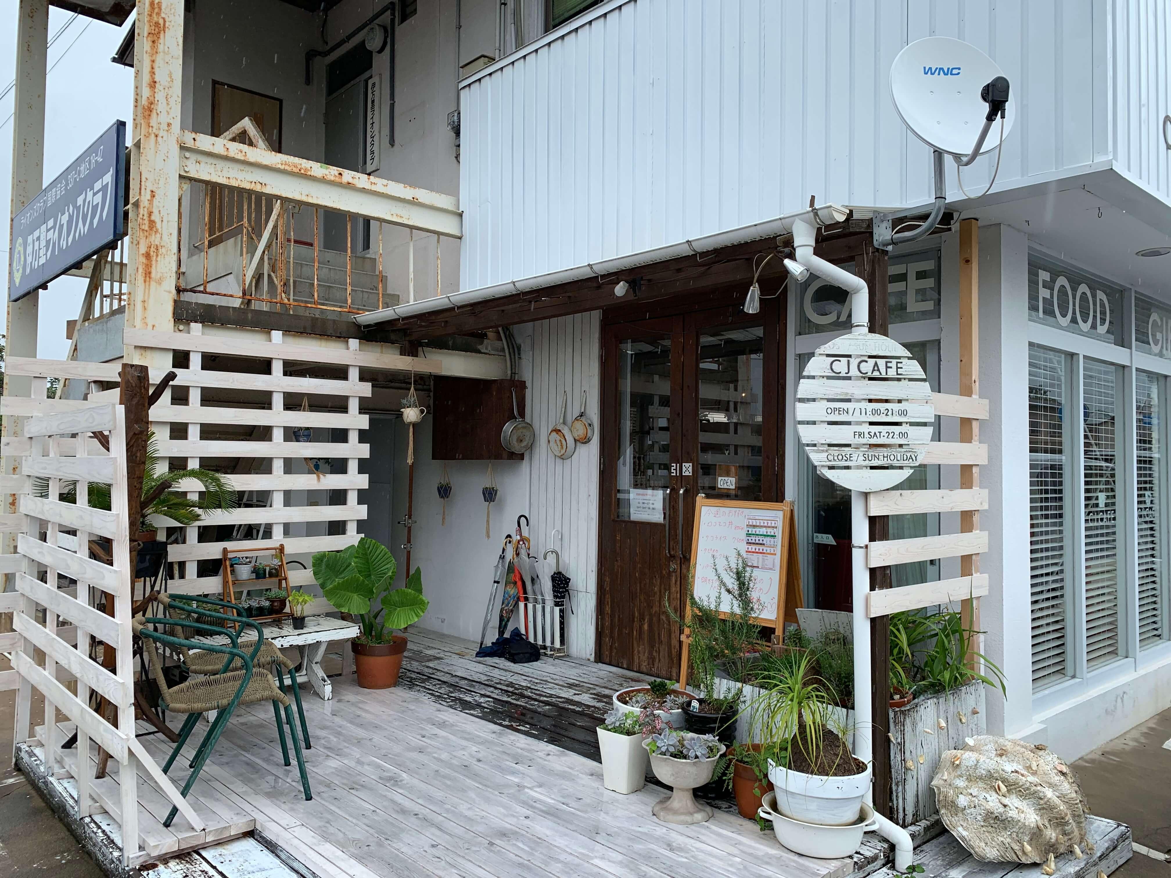 CJ Cafe(シージェイカフェ)伊万里 カフェ 外観