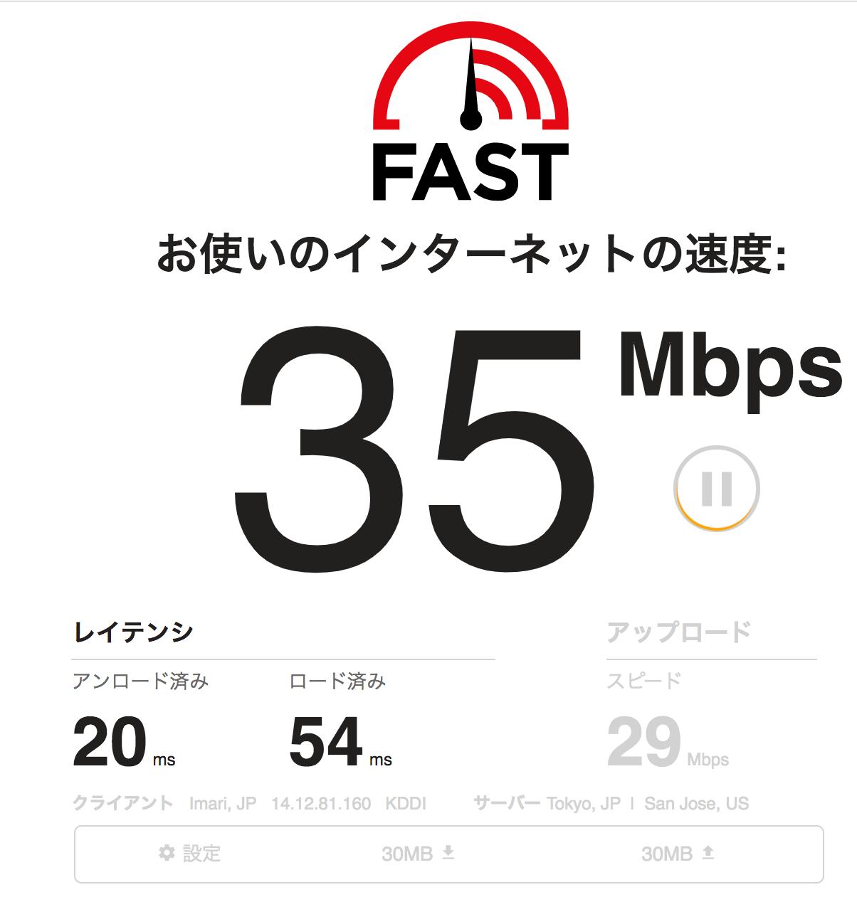 伊万里 おしゃれカフェ lib coffee wifi