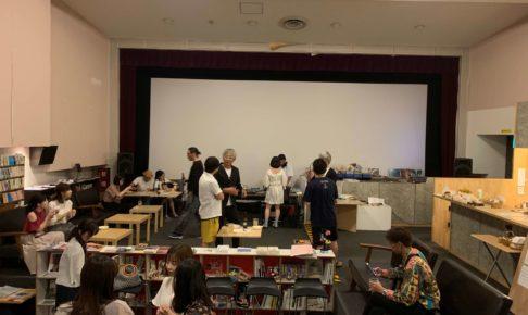 【最速レポ】EDITORS SAGA 2周年記念パーティーにいってきました