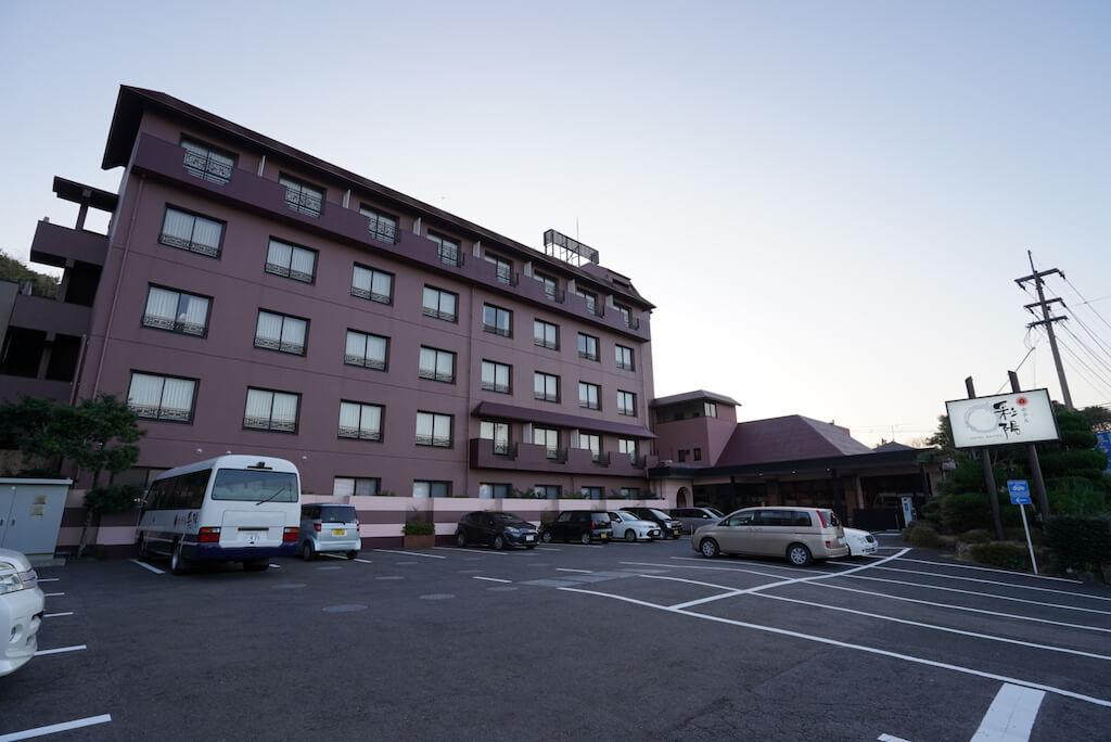 平戸 おすすめホテル ホテル彩陽 外観